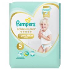 Sauskelnės PAMPERS Premium Pants, Carry Pack,5 dydis, 20 vnt.
